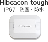 Hibeacon tough